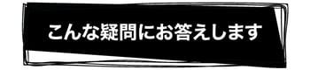 subtitle01